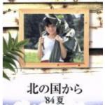 中嶋朋子は子役で活躍したけど現在は?夫と息子の名前と職業は?