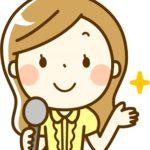 松尾由美子アナのプロフィールは?身長と出演番組は?姉と旦那の職業も